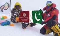 Pakistani mountaineer Sirbaz Khan scales the world's 12th highest  moutnain, Broad Peak