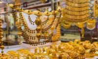 Gold price soars by Rs 600, traded at Rs 83,900 per tola