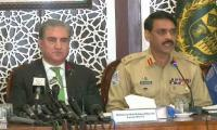 FM Qureshi, DG ISPR say Pakistan prepared to respond to Indian aggression