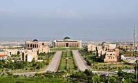NUST's Science and Technology Park now open for business