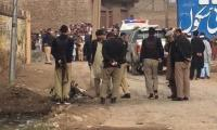 Blast kills five, injures 17 in Upper Dir