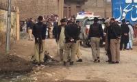 Blast kills five, injures 17 in Upper Dir