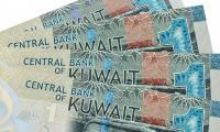 KWD to PKR, Kuwaiti Dinar to PKR Rates in Pakistan Today, Open Market Exchange Rates, 19 August 2019