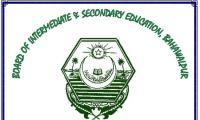 BISE Bahawalpur SSC Results 2019: Punjab Board 9th Class Results 2019