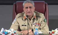 General Qamar Javed Bajwa appointed COAS for another three years