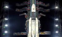 Chandrayaan 2: India's Moon probe enters lunar orbit