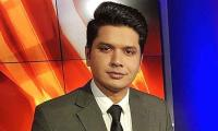 Anchor Mureed Abbas murder case transferred to Anti-Terrorism Court