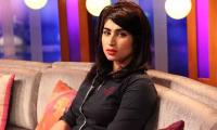 New twist in Qandeel Baloch murder case