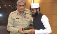COAS General Bajwa urges Madrasah students to work hard for country's progress