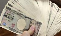 Japanese YEN to PKR, JPY to PKR Rates in Pakistan Today, Open Market Exchange Rates, 23 August 2019