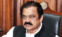 Rana Sanaullah's remand extended