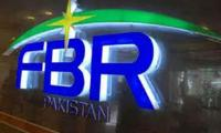 FBR Tax Profiling System: How to check your assets information in Pakistan