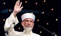 Tahirul Qadri announces to quit politics
