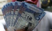 Saudi Riyal to PKR, SAR to PKR Rates in Pakistan Today, Open Market Exchange Rates, 16 September 2019