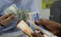 Currency Rate in Pakistan: US Dollar (USD), UK Pound (GBP), Saudi Riyal (SAR), UAE Dirham (AED), 16 September 2019