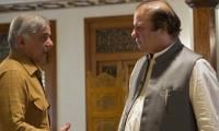 Shehbaz Sharif meets Nawaz in Kot Lakhpat jail
