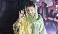 ECP rejects PTI petition, rules in favour of Maryam Nawaz