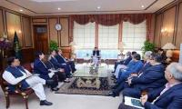 IMF delegation calls on PM Imran