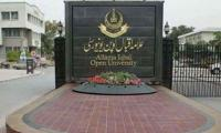 AIOU: Admissions for Overseas Pakistanis