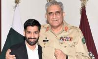 Talent like Muhammad Waseem is our pride, says COAS Gen Bajwa
