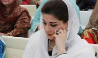 Maryam Nawaz's remand extended for eight days