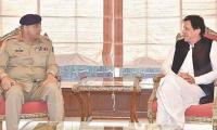 Army chief meets PM Imran