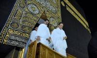 Doors of Holy Kaa'ba opened for PM Imran