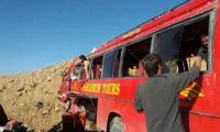 26 killed in Diamer bus crash