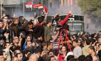 Why are people protesting in Egypt?