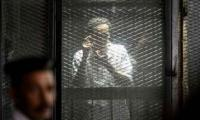 Egypt detains award-winning rights lawyer
