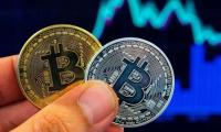 New York Stock Exchange parent company introduces bitcoin