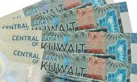 Kuwaiti Dinar to PKR, KWD to PKR Rates in Pakistan Today, Open Market Exchange Rates, 23 September 2019