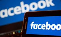 Facebook agrees to provide training to Pakistani entrepreneurs
