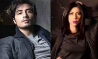 LHC rejects Meesha Shafi's petition