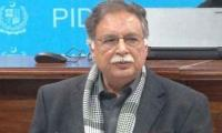 Pervaiz Rashid not invited to PML-N meeting