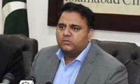 Govt likely to shut down 400 depts: Fawad Chaudhry