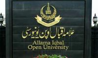 AIOU extends admissions' date till October 25