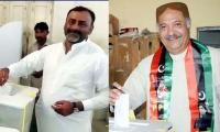 PS-11 by-polls: GDA's Moazzam Ali retains seat by defeating PPP in its stronghold