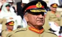 COAS visits Karachi, awards prizes to PACES championship winners