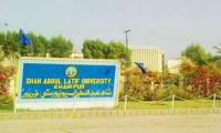 LLB annual exams schedule of SALU Khairpur announced