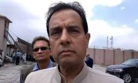 PML-N leader Captain Safdar arrested