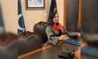 Hareem Shah's TikTok video in a top gov office goes viral on internet