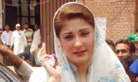 Teary Maryam Nawaz says she wasn't allowed to see ailing father