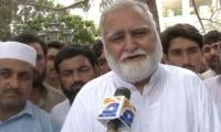 Won't go back without PM's resignation: Rahbar Committee Convener