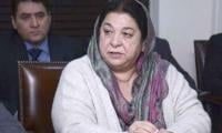 Dr Yasmin Rashid inquires after Nawaz Sharif's health
