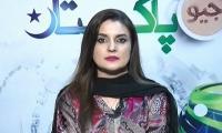 M.A.O. College lecturer's case was 'mishandled': Kashmala Tariq
