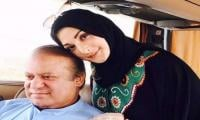 Maryam Nawaz taken to Services Hospital to see ailing father Nawaz Sharif