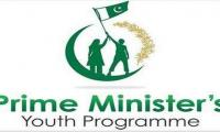 Youth Empowerment Card likely to be launched in Pakistan soon