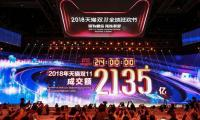 Alibaba's Singles' Day shopping blitz crosses $30 billion mark