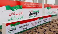 Kamyab Jawan Program receives record one million loan applications